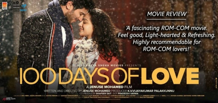 139.100 Days Of Love - Movie Review